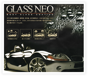 glassneo1.png